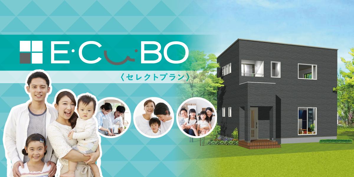 E・CU・BO (エ・ク・ボ)