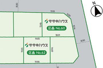 新規分譲地情報『アヴェニュー欅』<br>《東根市蟹沢・2区画》